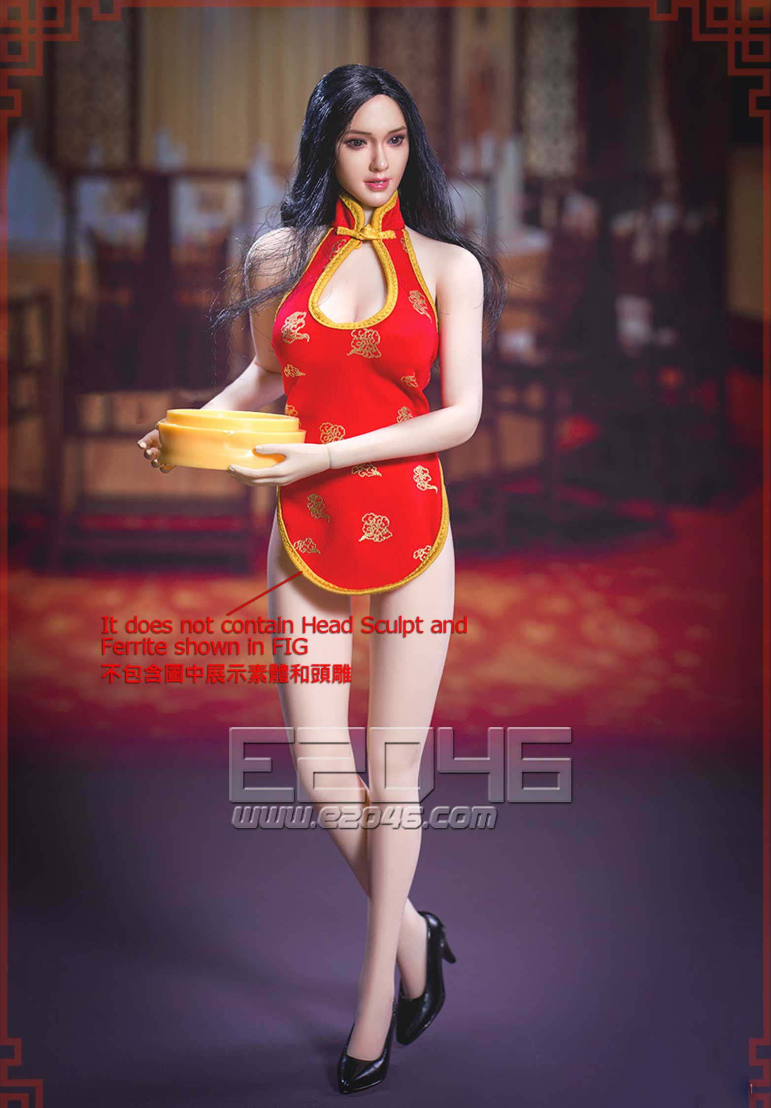 Chinese Restaurant Waitress Ultra Short Cheongsam B (DOLL)
