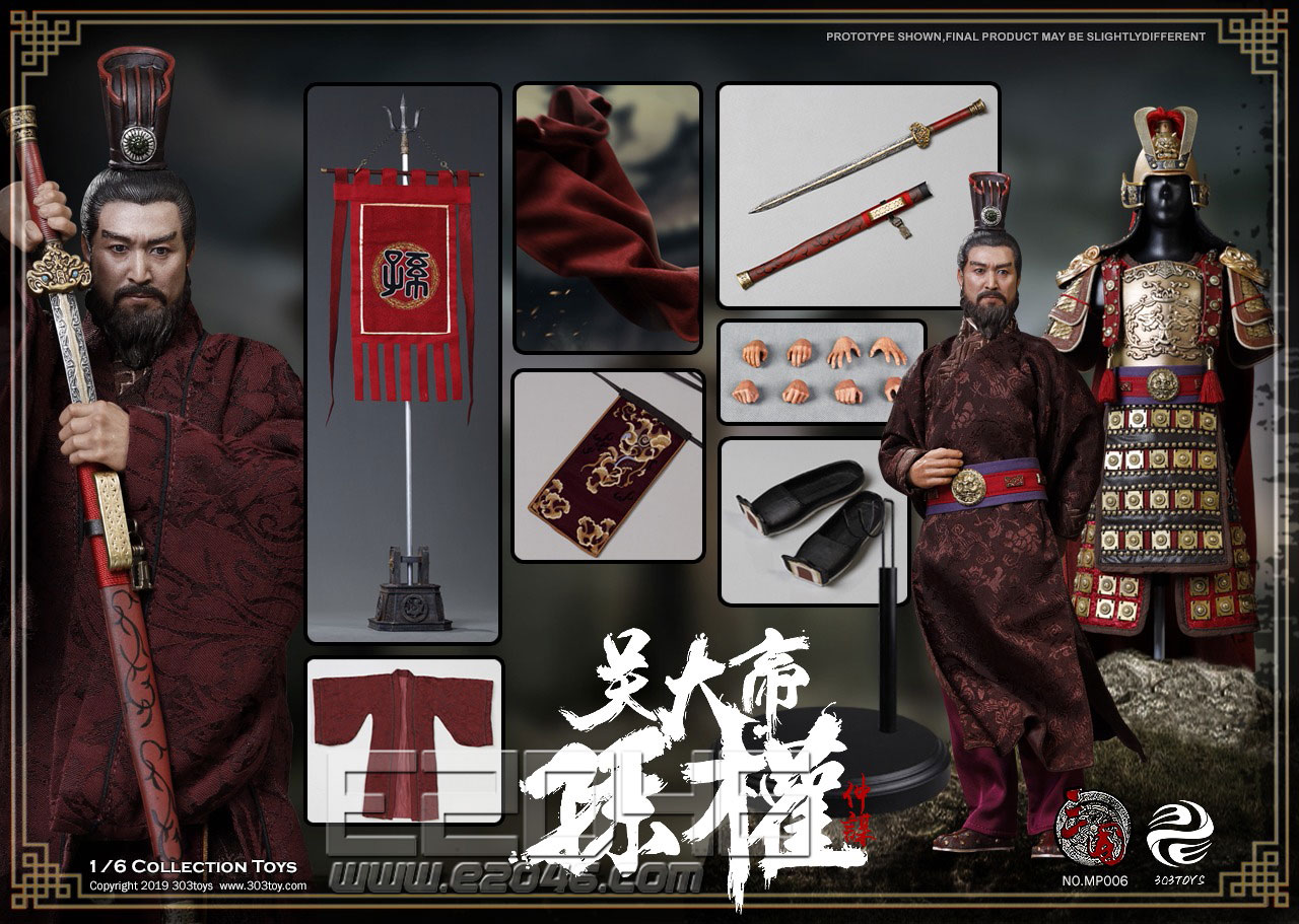 Emperer of Wu Masterpiece Exclusive Version (DOLL)