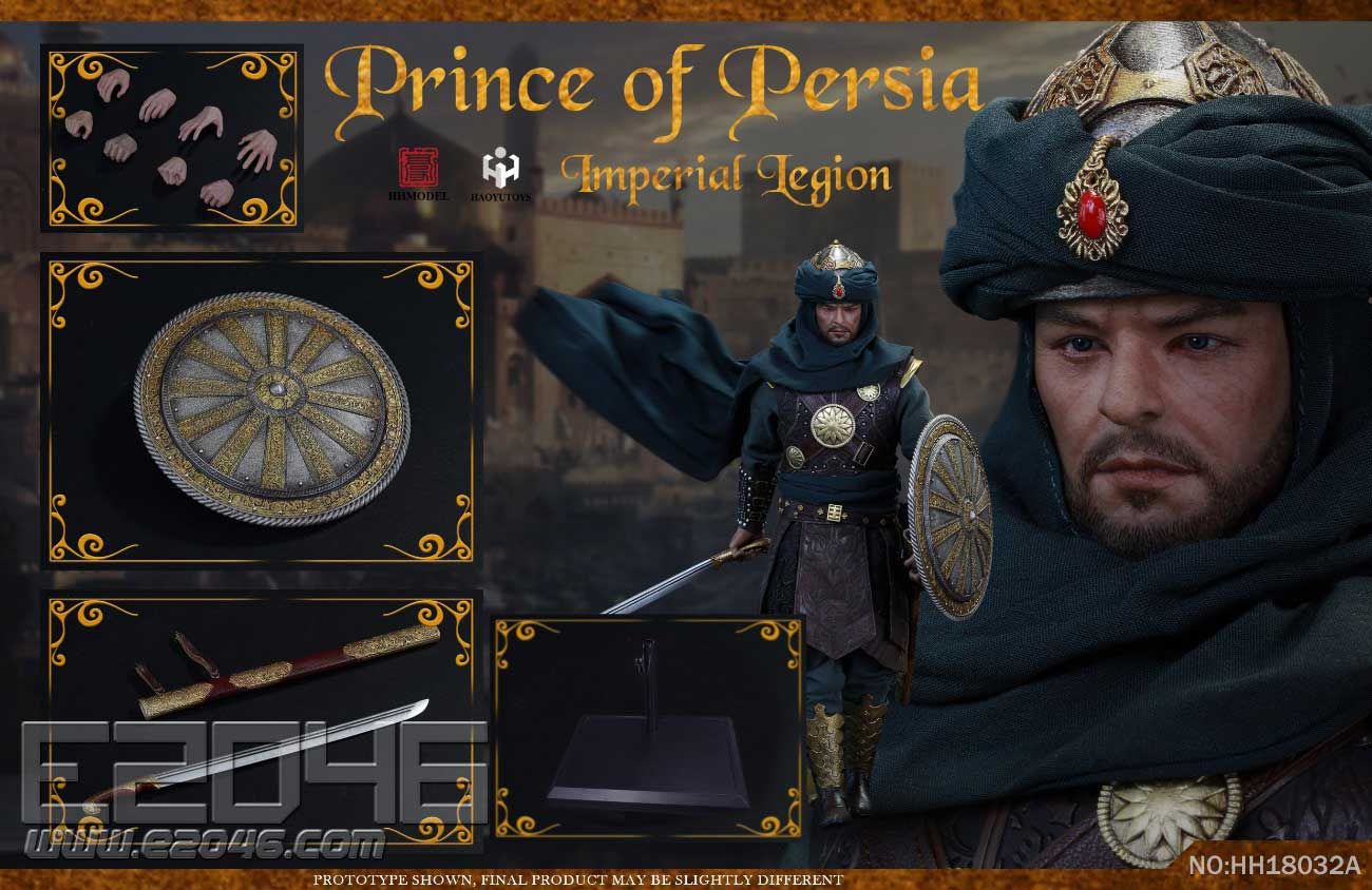 Prince Of Persia Standard Version (DOLL)