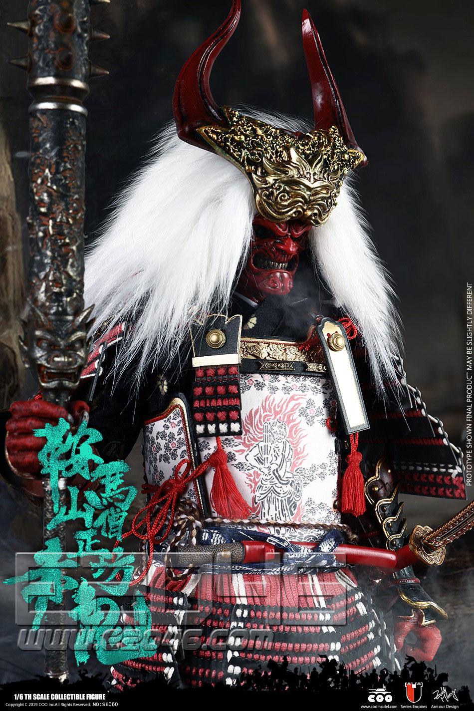 Red Ghost of Mount Kurama Demon Version (DOLL)