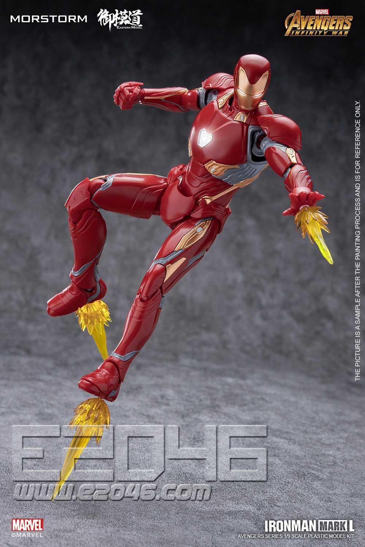Iron Man MK50 (DOLL)