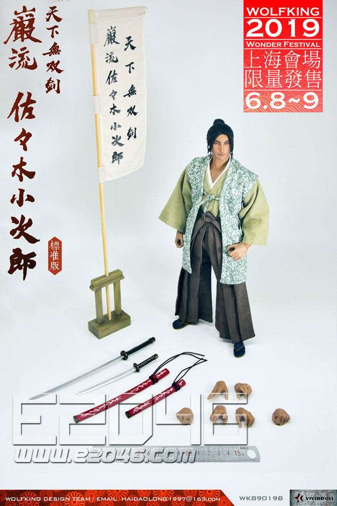 Sasaki Kojiro Standard Edition (DOLL)