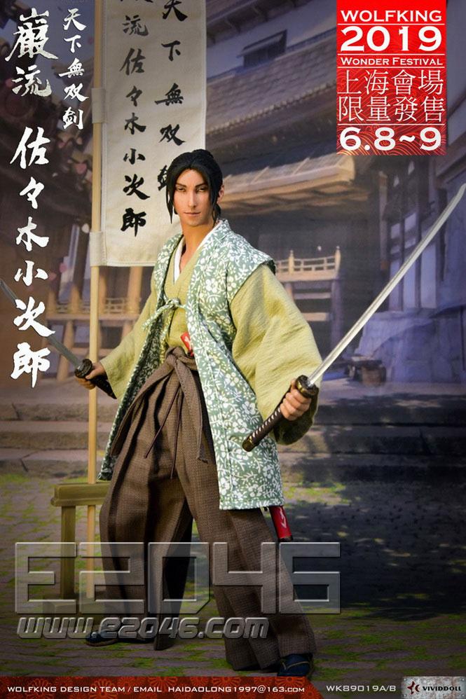佐佐木小次郎 標準版 (人偶)