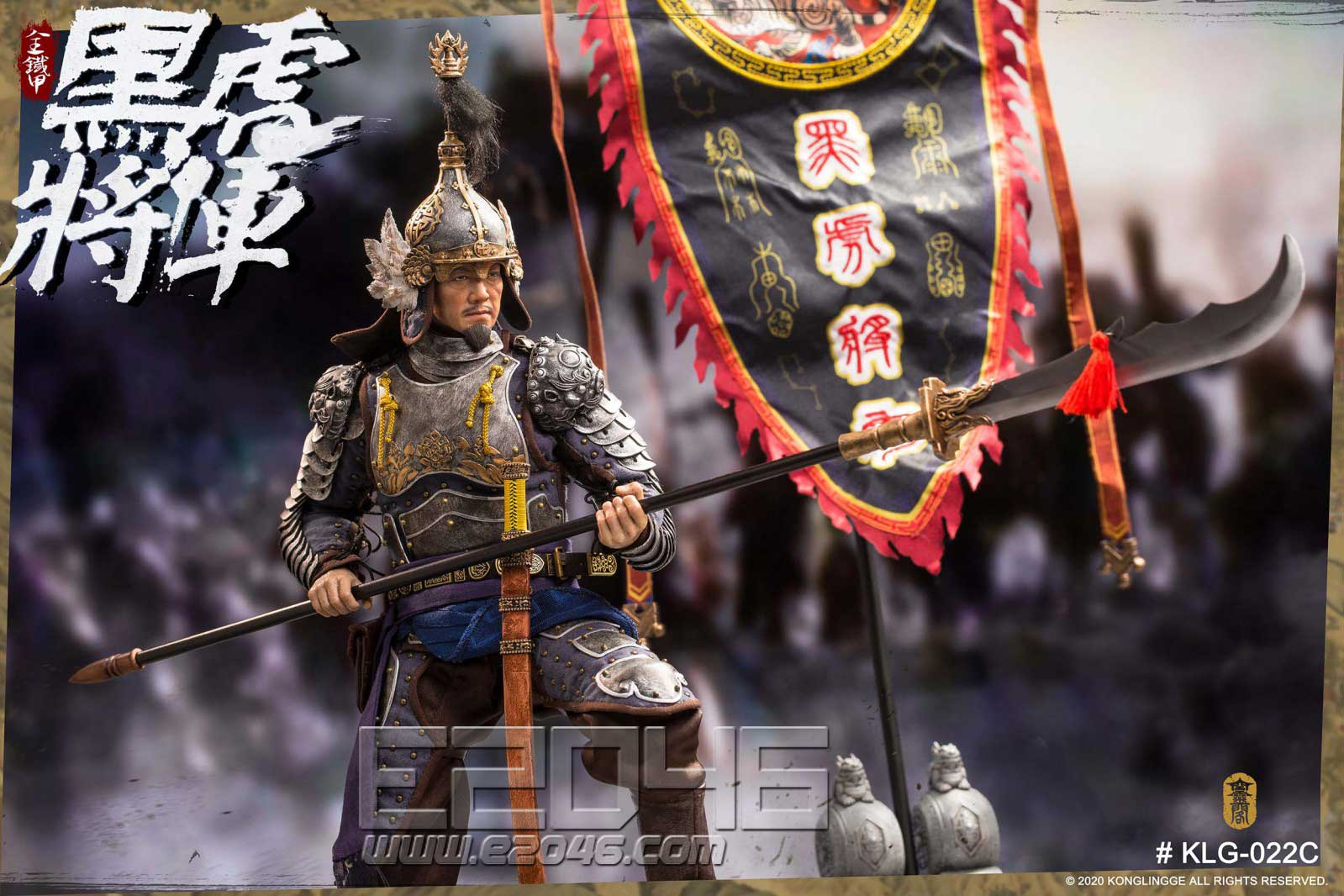 Black Tiger General Liu Ting C (DOLL)