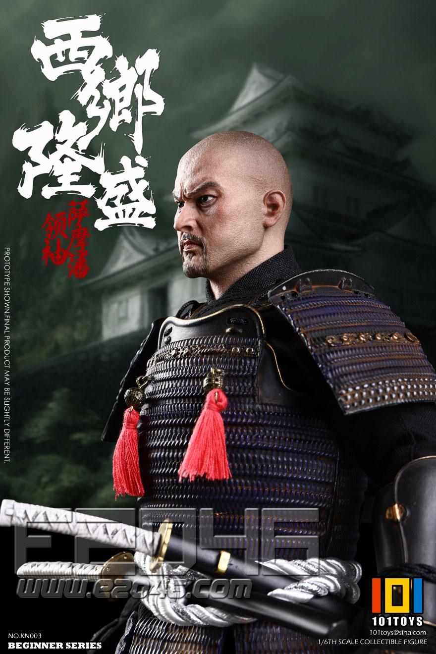 Saigo Takamori Standard Version (DOLL)