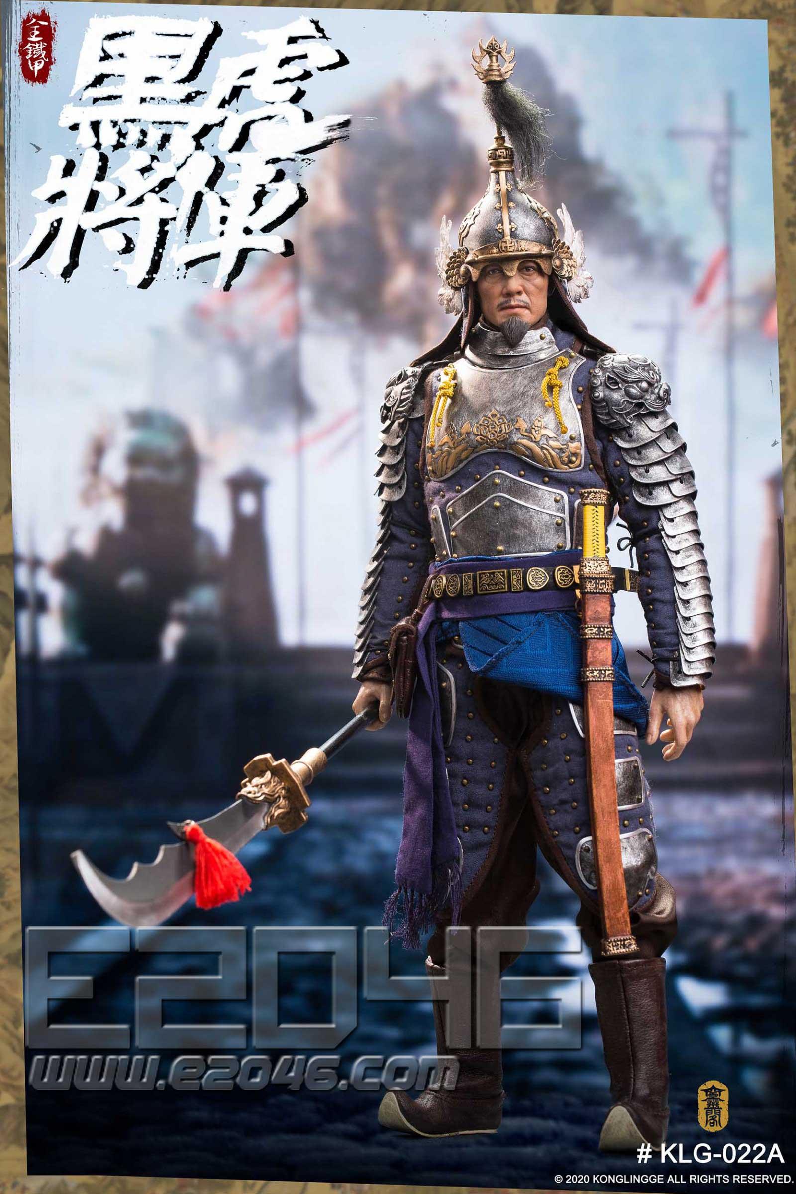 Black Tiger General Liu Ting A (DOLL)