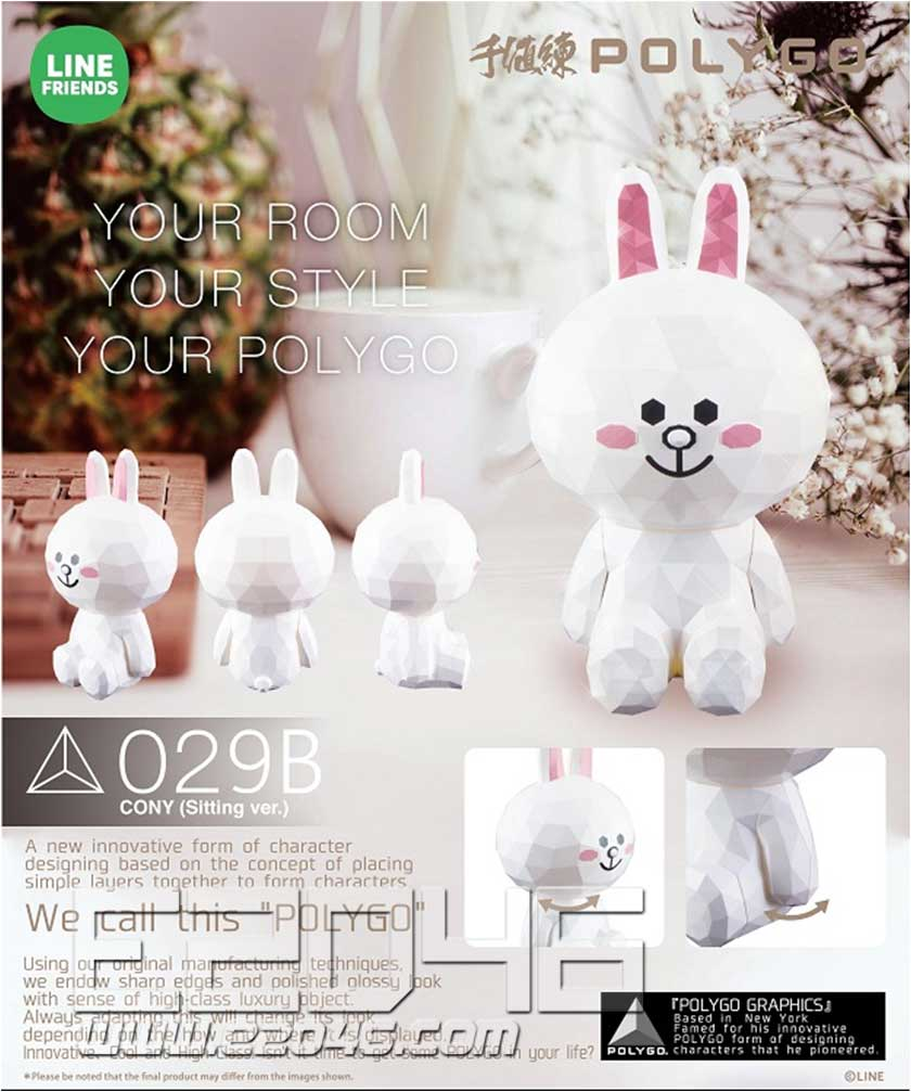 Cony Sitting Version (DOLL)