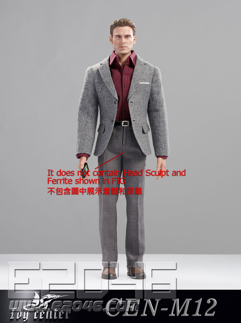 Captain America Old Age Casual Suit (DOLL)