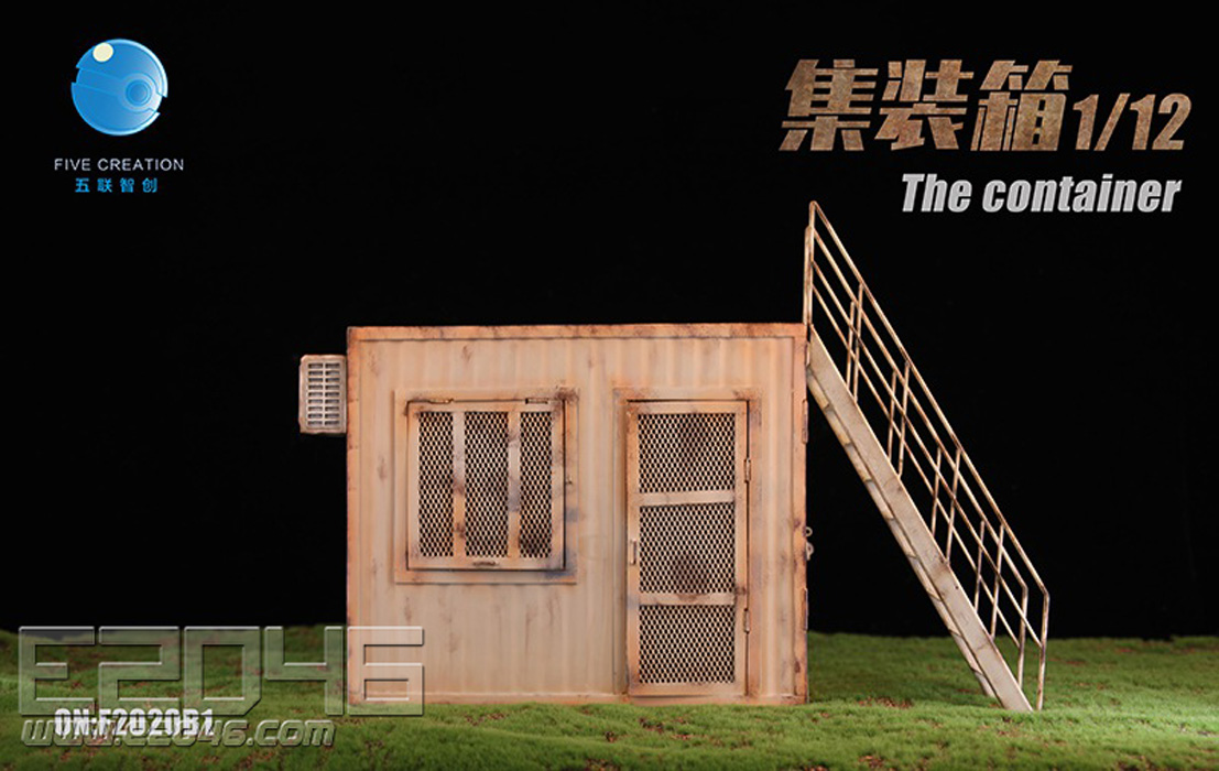 Container Cabin D (DOLL)