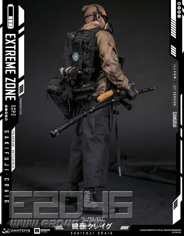 Samurai Sakito Craig (DOLL)