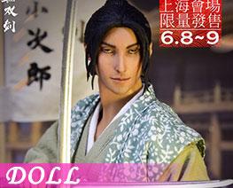 DL2069 1/6 Sasaki Kojiro Deluxe Edition (DOLL)
