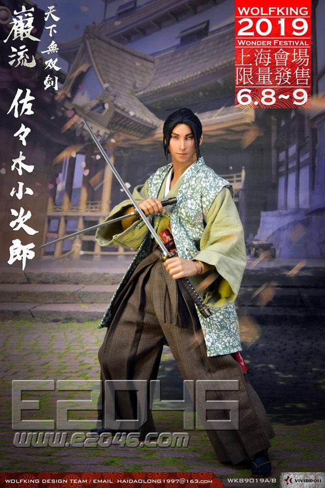Sasaki Kojiro Deluxe Edition (DOLL)