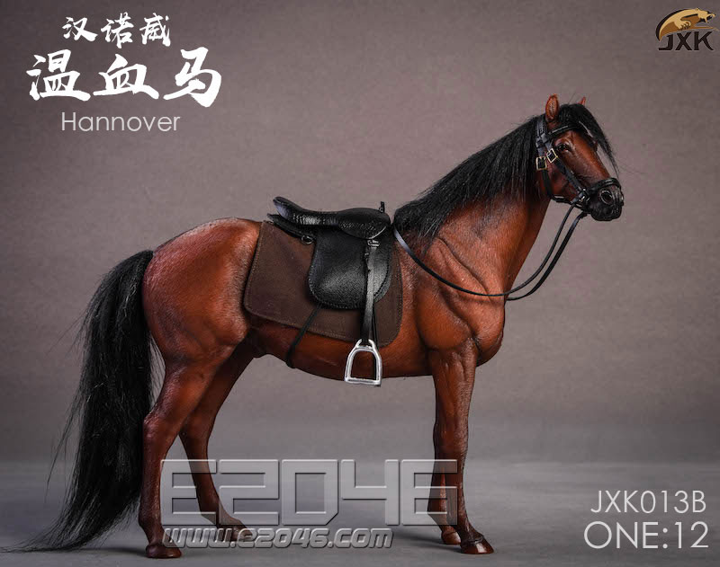 Hanover Warm-blooded Horse B (DOLL)