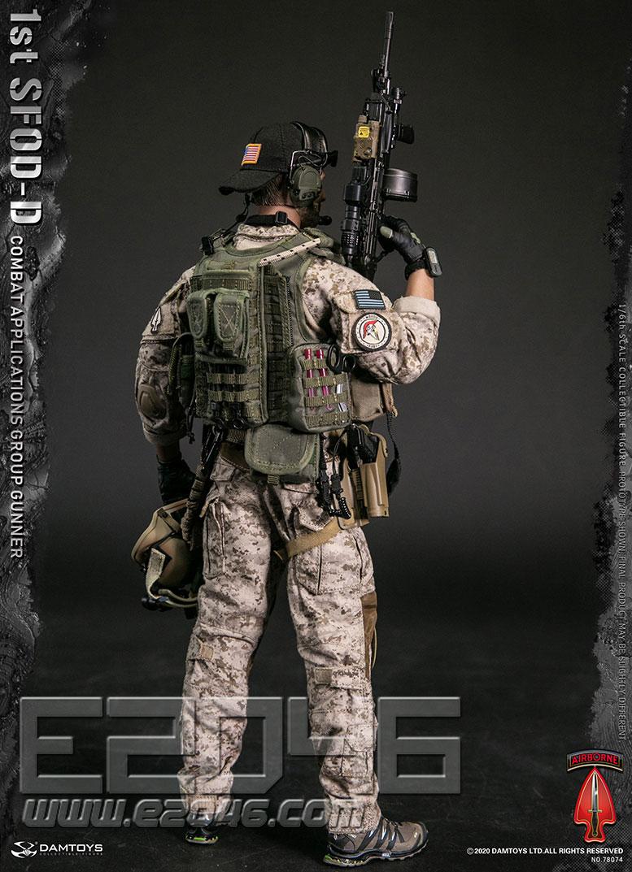 Gunner (DOLL)