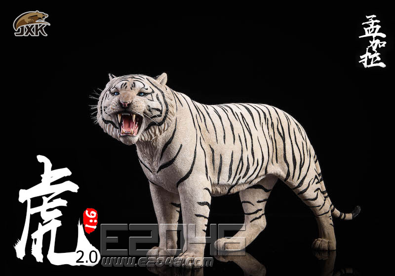 Bengal Tiger 2.0 Roar Edition B (DOLL)