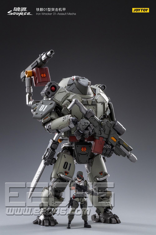 Iron Wrecker 01-Assault Mecha (DOLL)