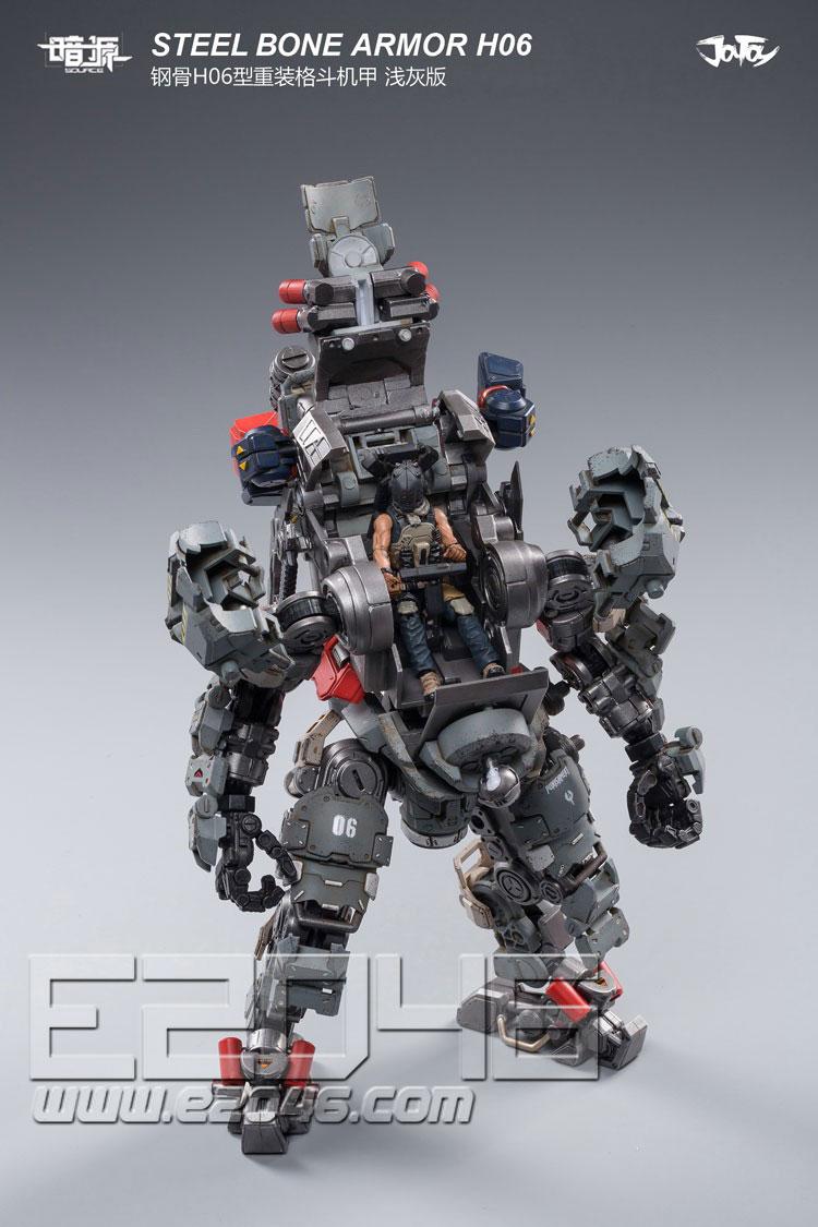 Steel Bone Armor H06 (DOLL)