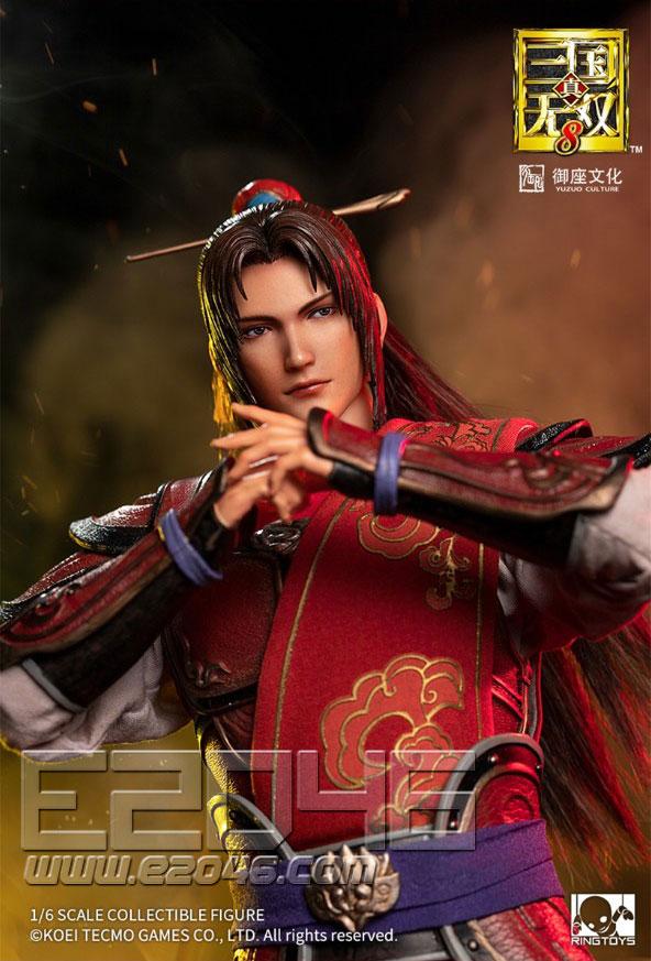 Zhou Yu (DOLL)