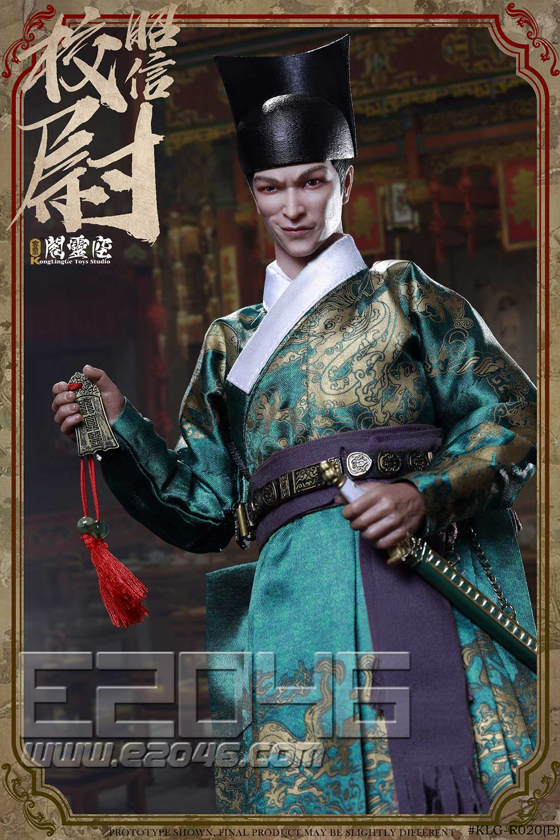 Captain Zhao Xin B (DOLL)