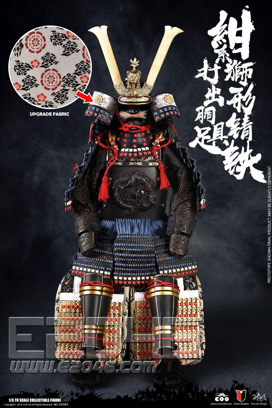 Blue Lion Armor Legegdary Version (DOLL)