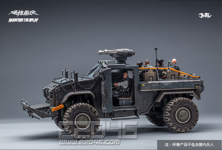Crazy Reload Suv (DOLL)