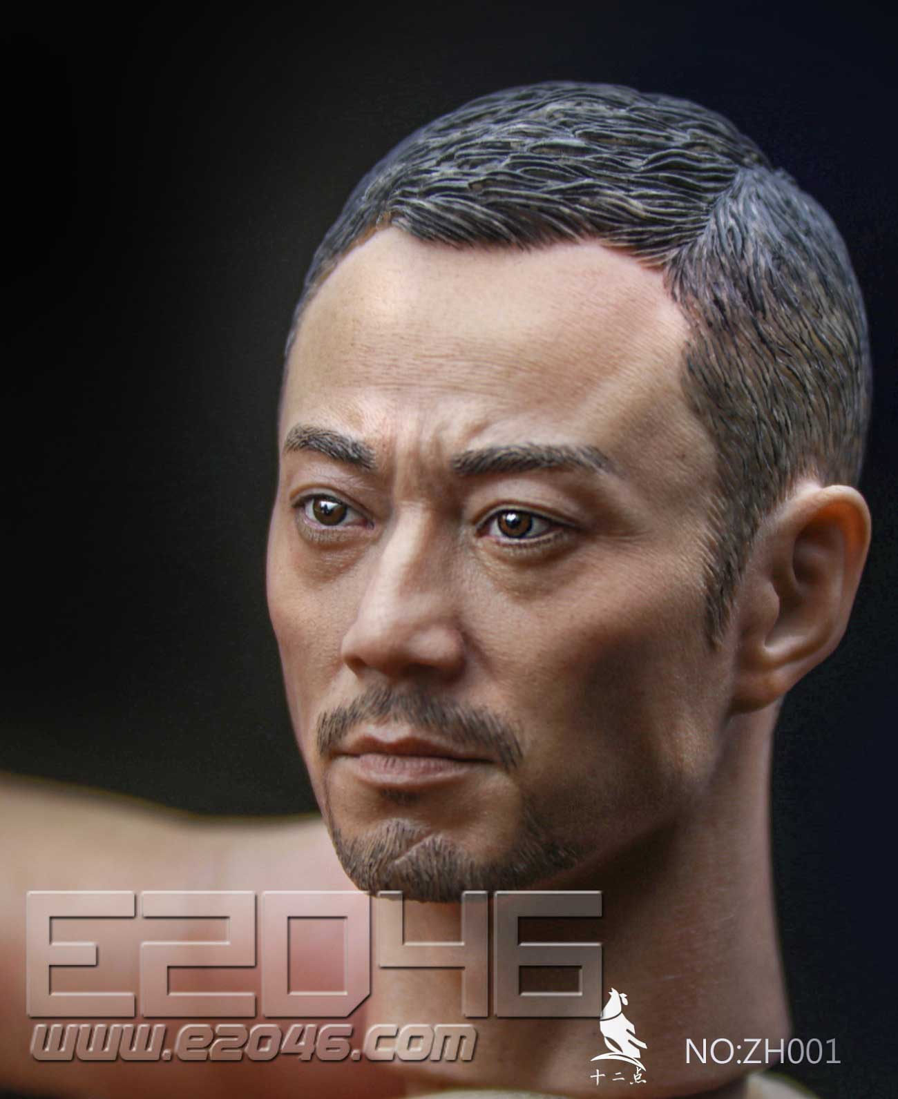 Tough Guy Head Sculpture (DOLL)