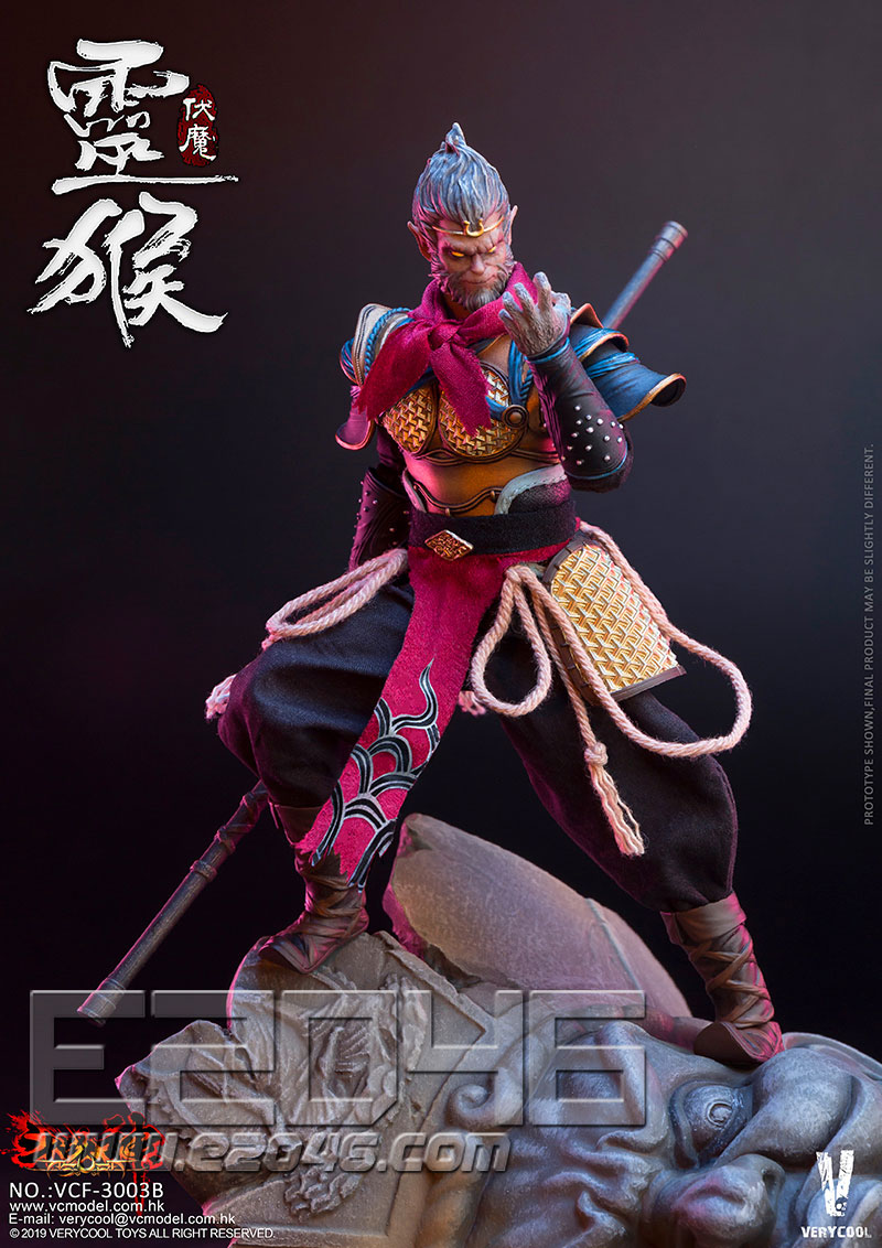 Monkey King Deluxe Edition (DOLL)