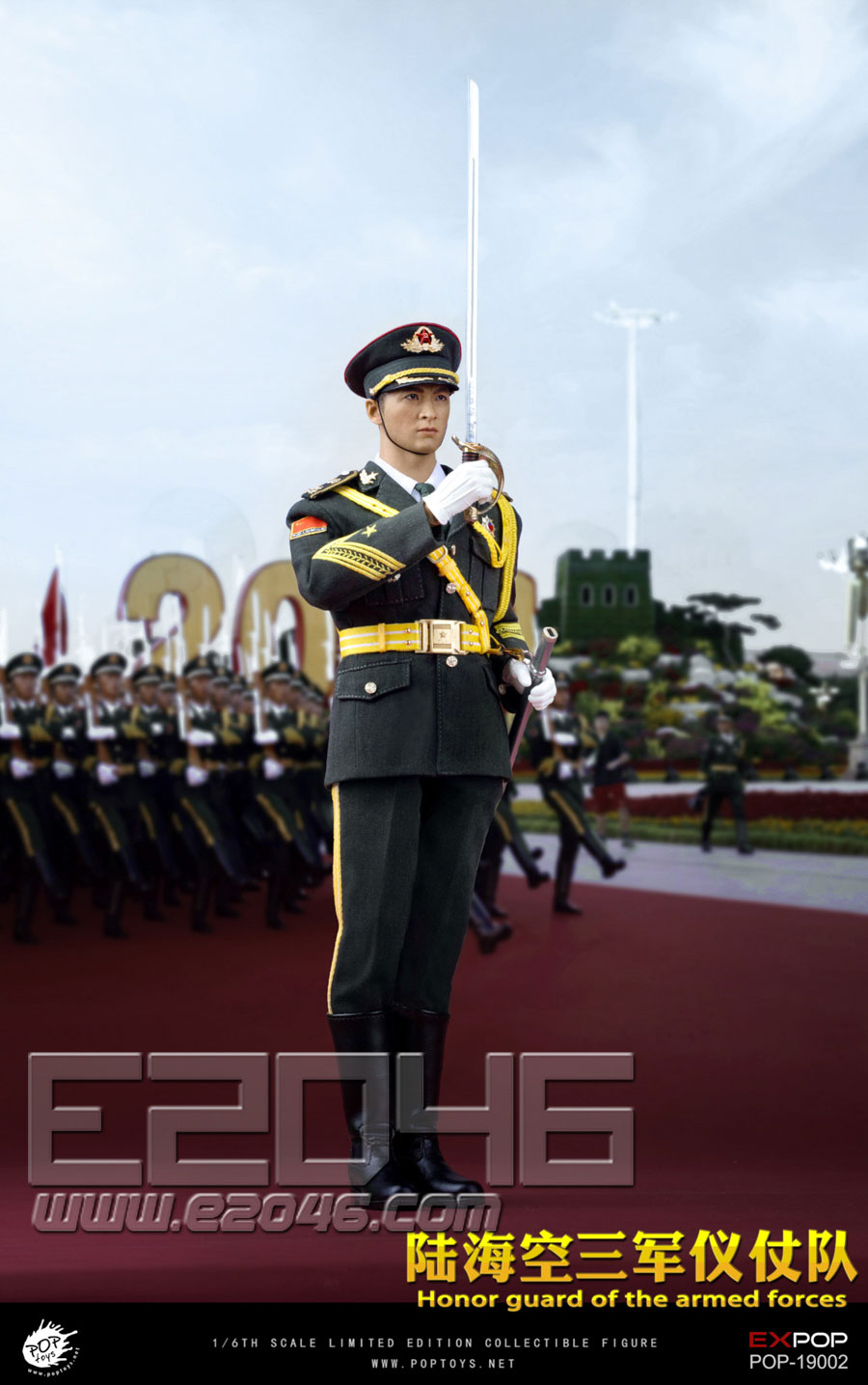 Honor Guard Army Officer (DOLL)