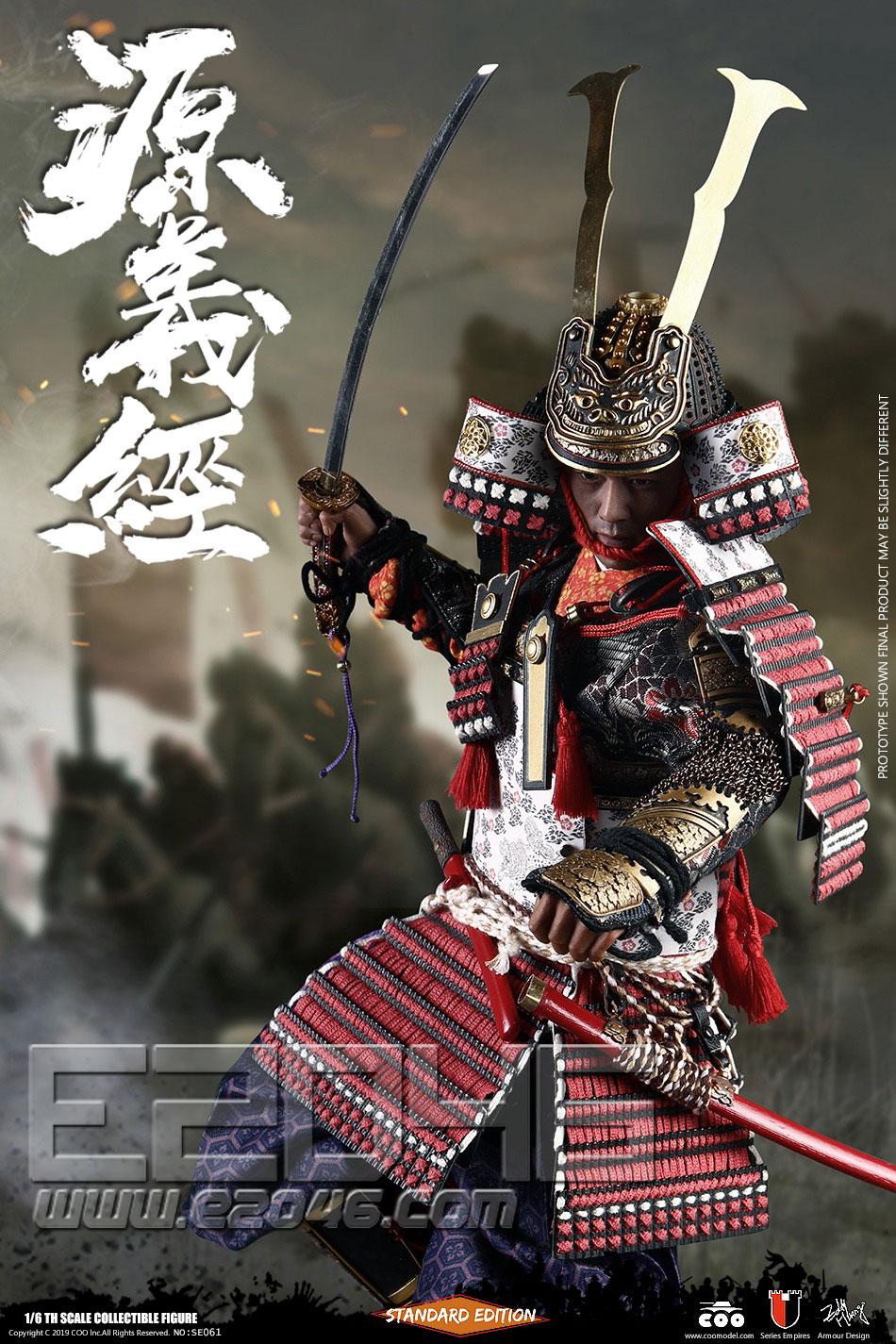 Minamoto No Yoshitsune Standard Version (DOLL)