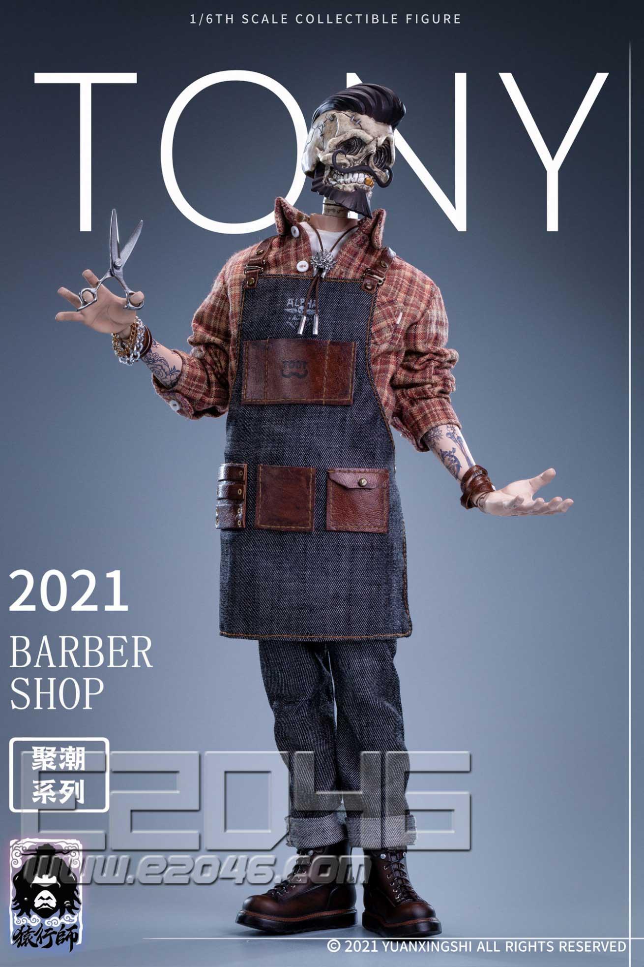 Oily Hairdresser (DOLL)