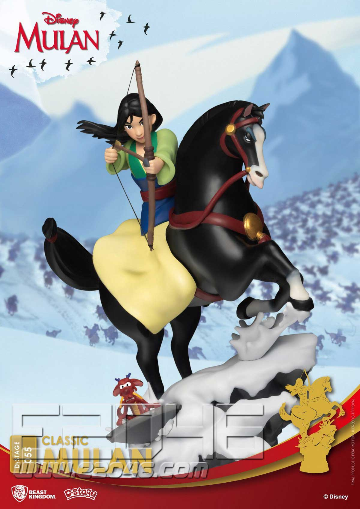 Mulan Horse Riding (DOLL)
