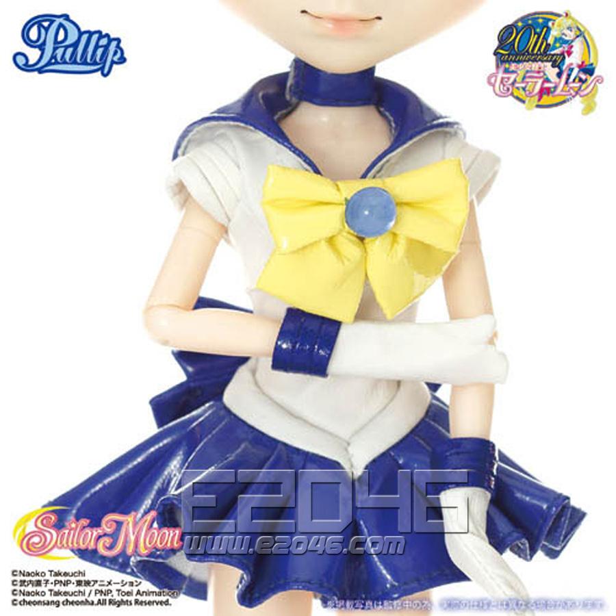 Sailor Uranus (Doll)