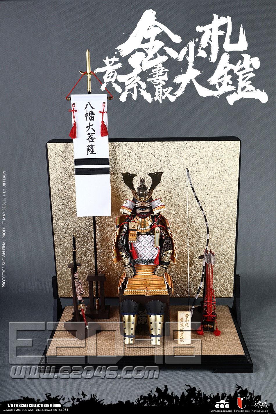 Gold Dragon Armor Legendary Version (DOLL)