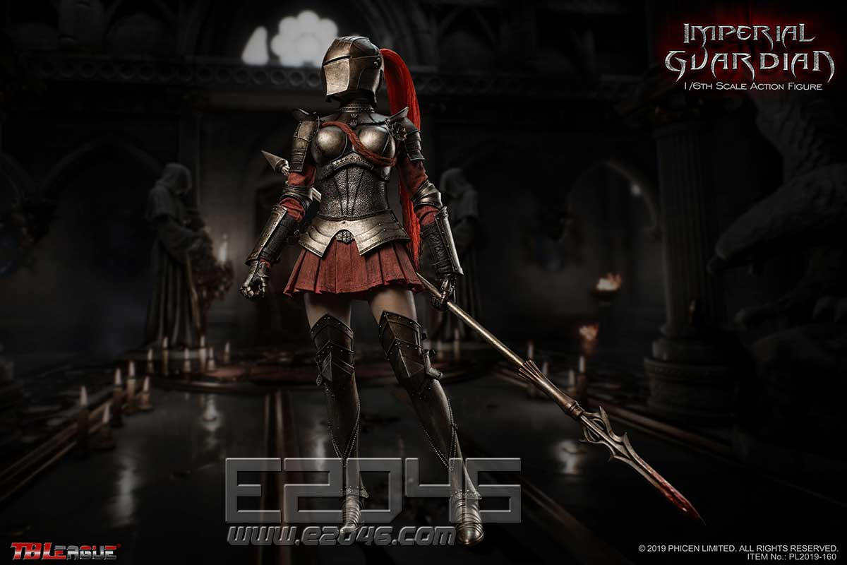 Imperial Guardian (DOLL)