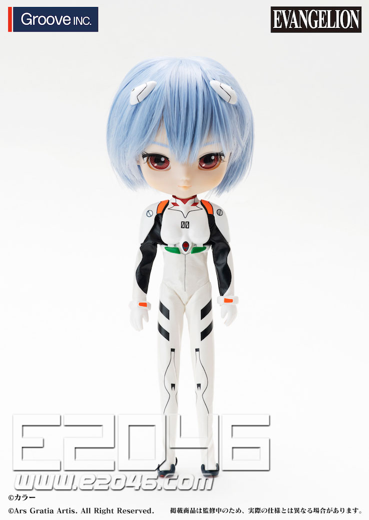 Ayanami Rei (DOLL)