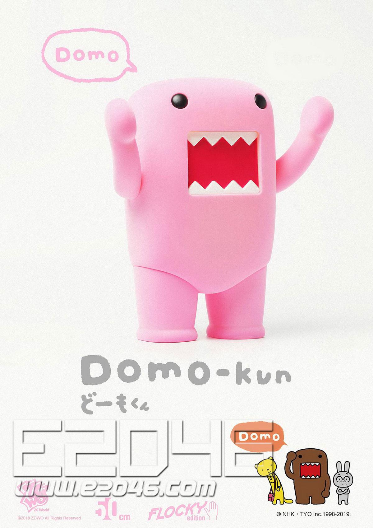 Domo Kun Pink (DOLL)