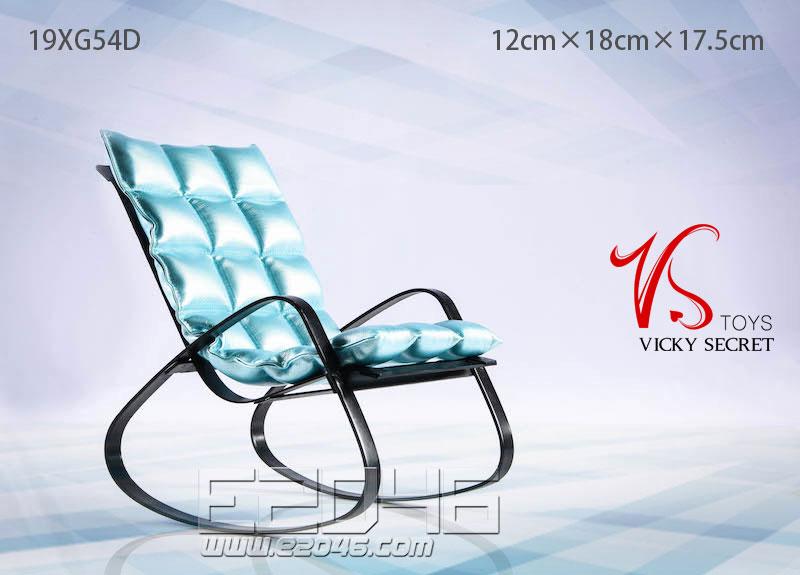 Iron Modern Sofa D (DOLL)