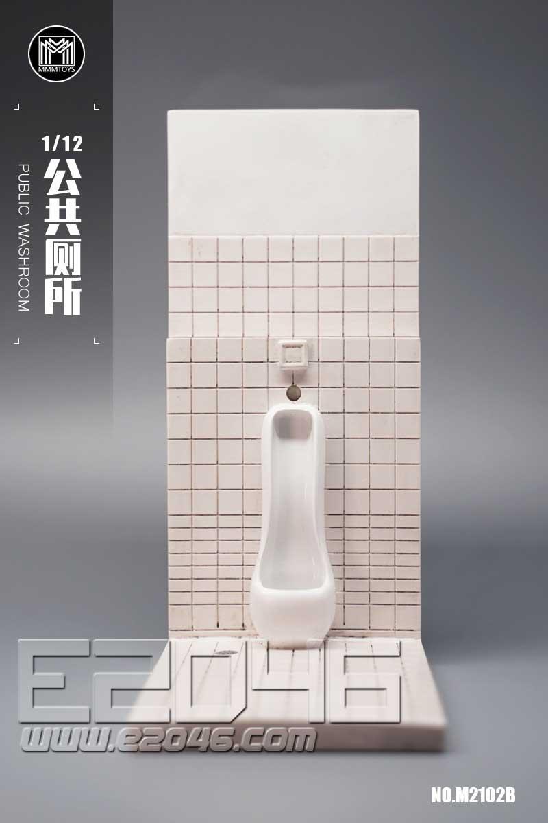 Public Toilet Model B (DOLL)