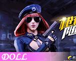 DL0793 1/6 Little sister B (Doll)