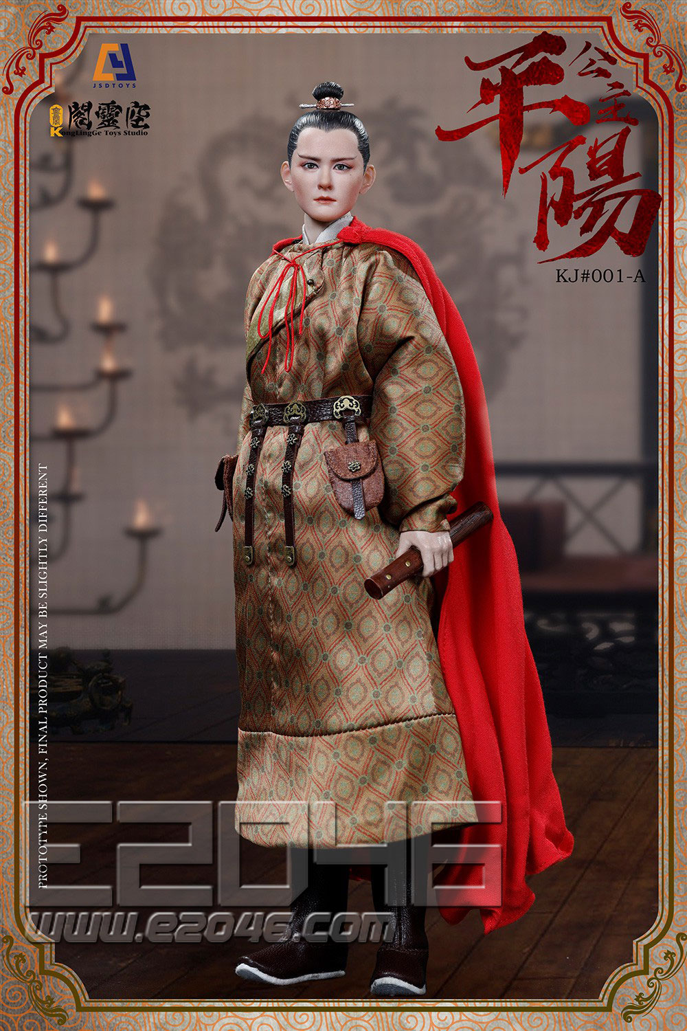 Li Xiuning Regular Version (DOLL)