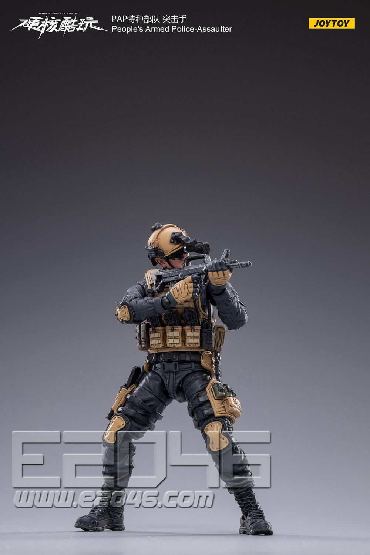 Assaulter (DOLL)