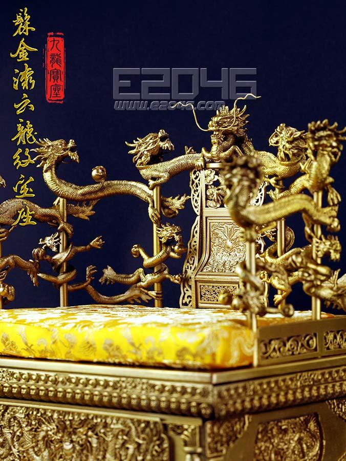 Dragon Chair (Dolls)