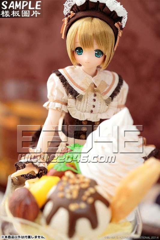 Marron Parfait Arisa
