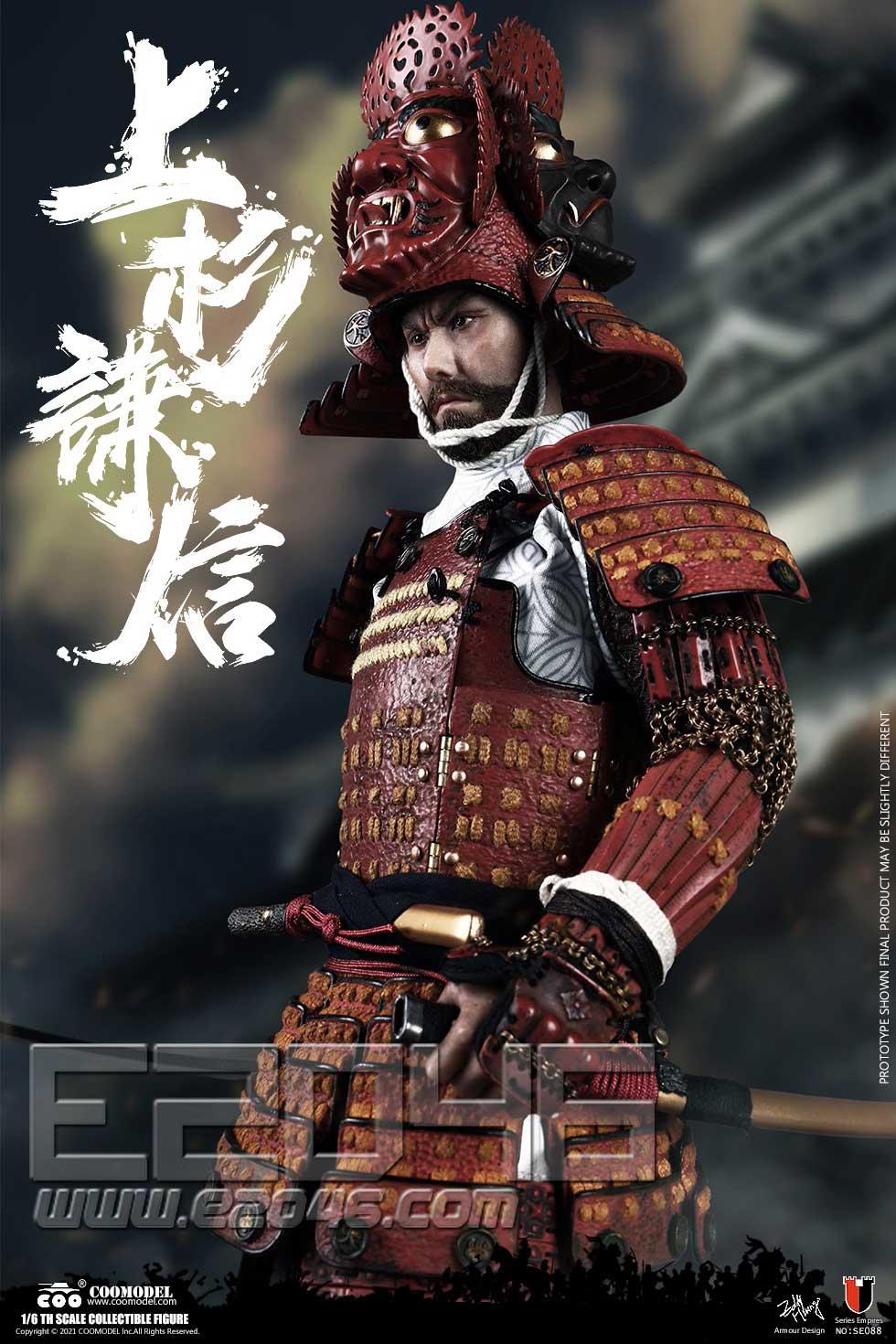 Uesugi Kenshin Standard Version (DOLL)
