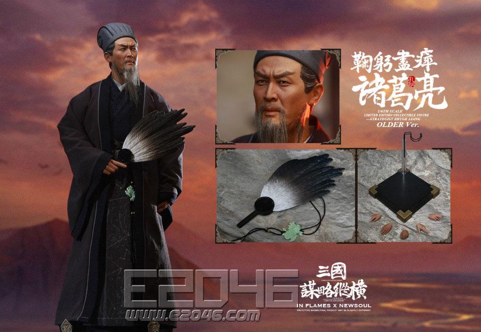 Zhuge Liang Older Regular Version (DOLL)