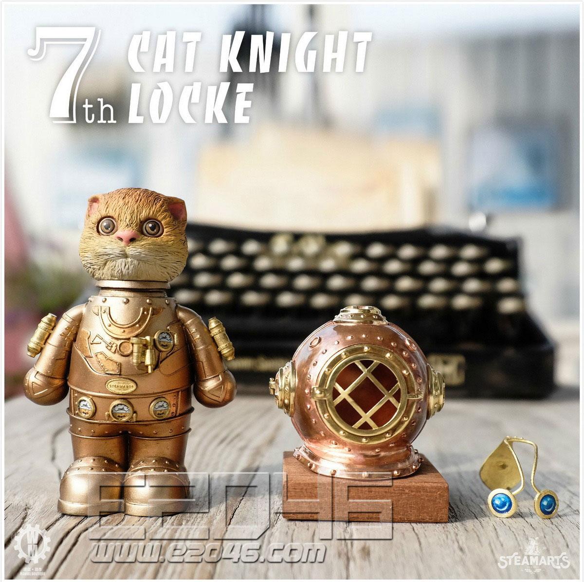 Locke Cat Gold (DOLL)