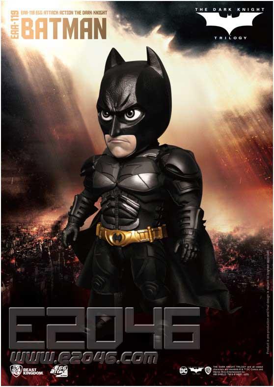 Batman Standard Version (DOLL)