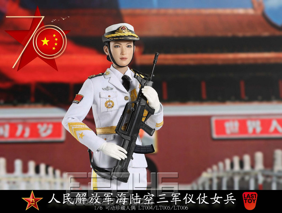 Naval Female Soldier (DOLL)