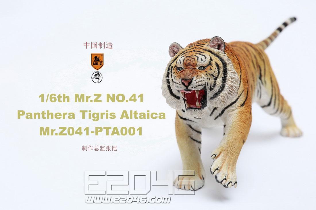 Panthera Tigris Altaica A (DOLL)