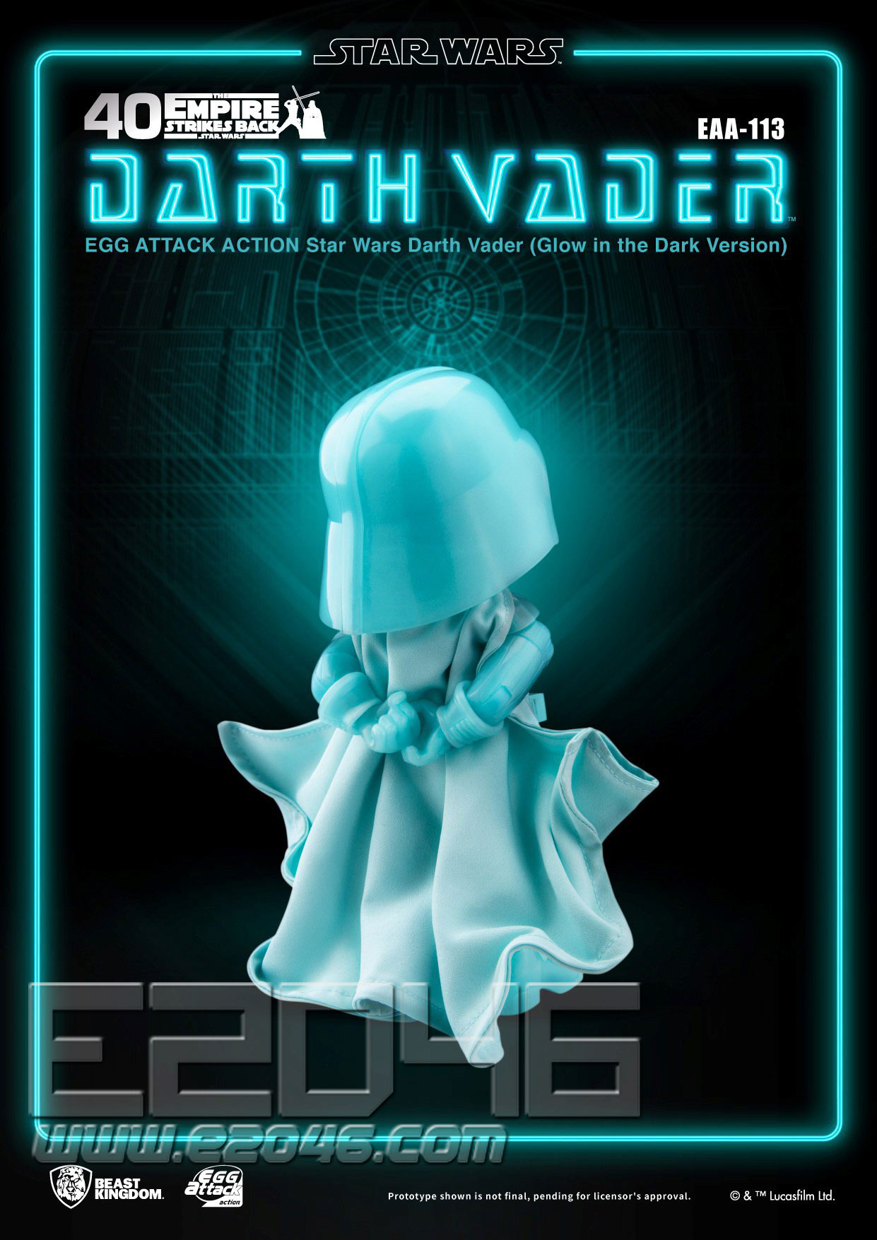 Darth Vader Glow Dark Version (DOLL)